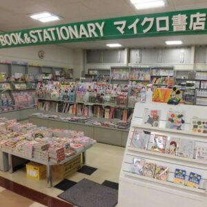 reev,bookstore