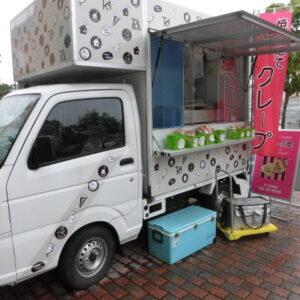 reev,Kitchen car,Crepe