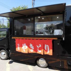 reev,Kitchen car,yakitori
